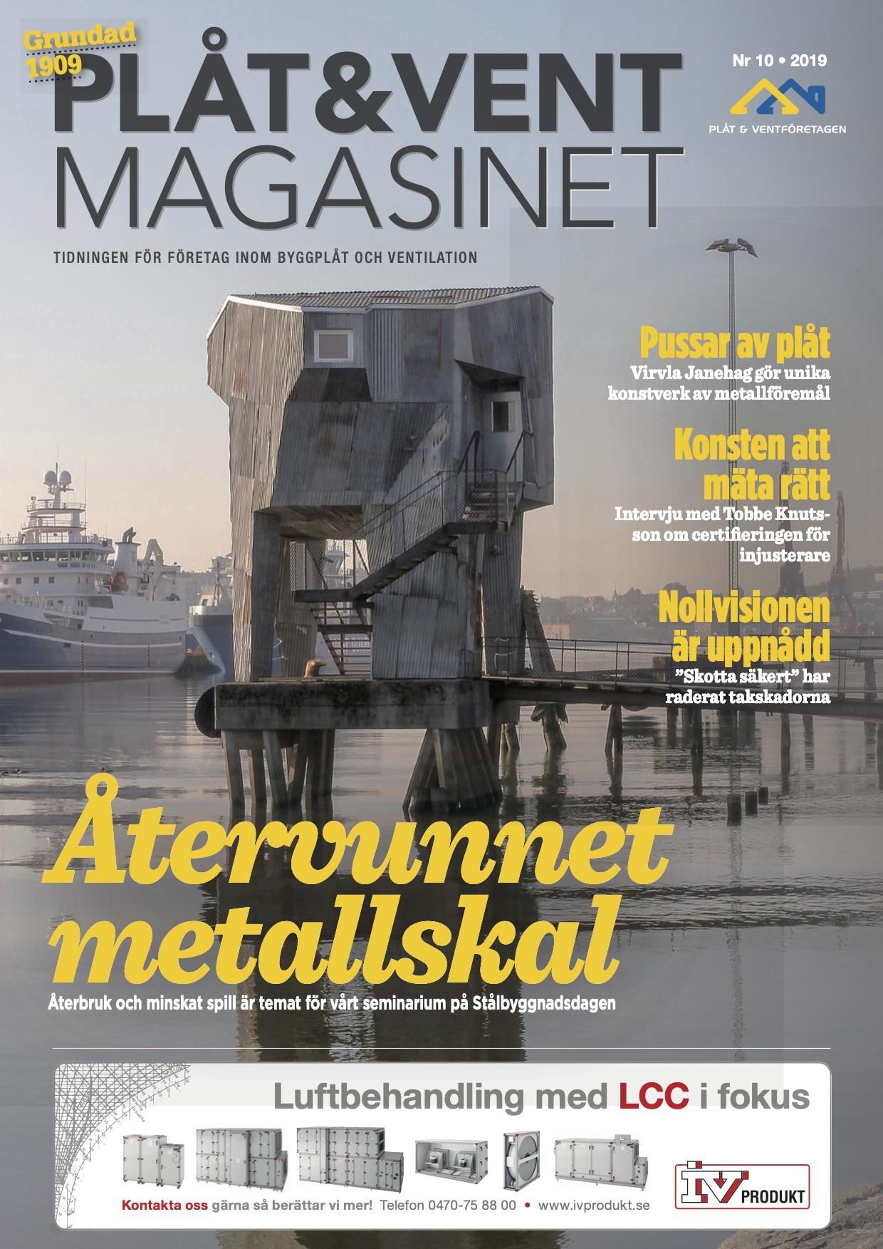 Återbrukad bastu i Göteborg